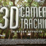 [SkillShare] 3D Camera Tracking In After Effects [ENG-RUS]